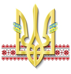 Ukraine trident with national flag and ornament vector image vector image