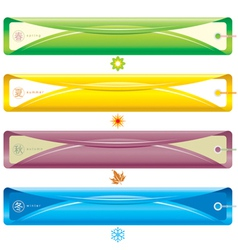 Seasonal bookmark vector