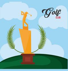 golf club golden trophy vector image vector image