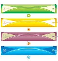 Seasonal bookmark vector image vector image