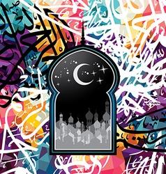 Arabic islam calligraphy almighty god allah most vector