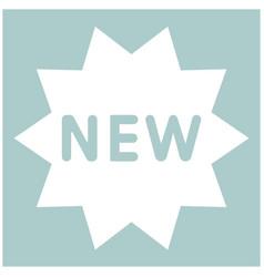 new symbol the white color icon vector image