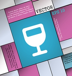 Wine glass alcohol drink icon sign modern flat vector