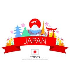 Japan tokyo travel landmarks vector