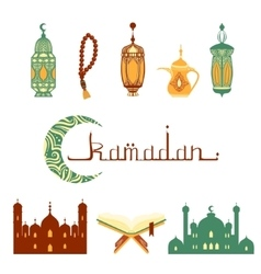 Ramadan fast hand drawn vector