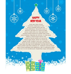 ripped christmas tree vector image
