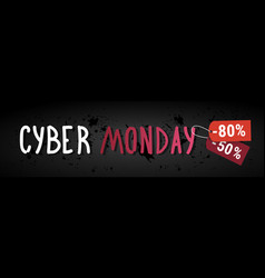 Cyber monday sale horizontal banner with shopping vector