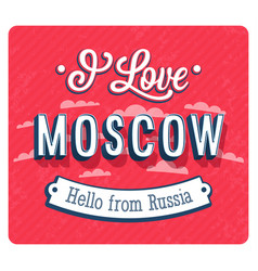 vintage greeting card from moscow vector image vector image