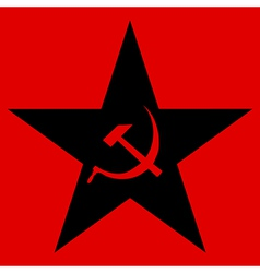 Communist star vector