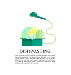 dish washing icon vector image vector image