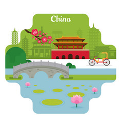 china travel and attraction landmarks vector image