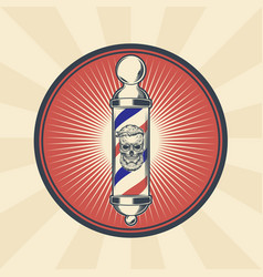 Vintage badge sticker sign with barber vector