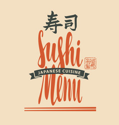 Cover menu with the inscription of sushi vector