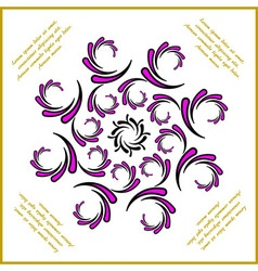 Twisted and curwed violet pattern with text vector