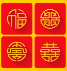 Chinese four blessing sign vector