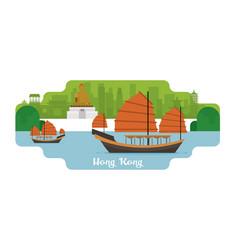 hong kong travel and attraction landmarks vector image vector image