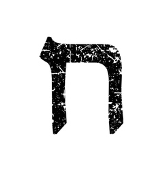 Hebrew letter heth shabby black font the hebrew vector