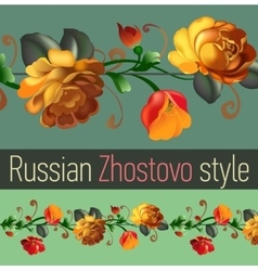 Floral ornamental frame in russian zhostovo style vector
