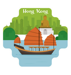 hong kong travel and attraction landmarks vector image vector image