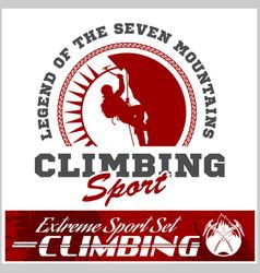set of mountain climbing vintage logos emblems vector image
