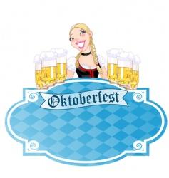 Oktoberfest invitation vector image vector image