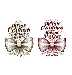 Merry christmas and happy new year banner xmas vector