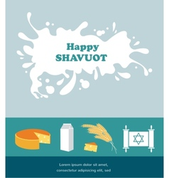 Card for shavuot jewish holiday with a splash of vector