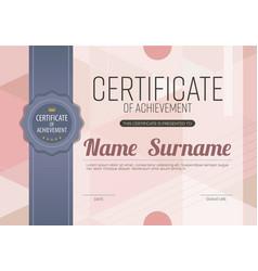 Modern pink blank certified template l vector
