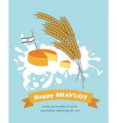 Jewish holiday Shavuot vector image vector image