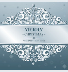 poster merry christmas and happy new year vector image vector image