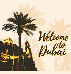 retro poster with dubai city vector image