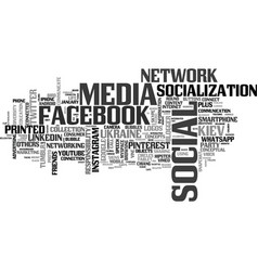 Socialization word cloud concept vector