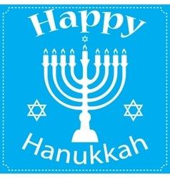 Hanukkah typographic design - happy vector