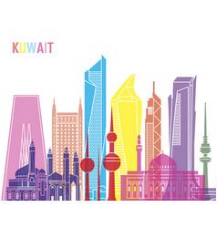 kuwait v2 skyline pop vector image
