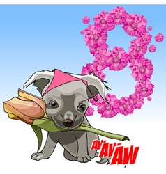 Cartoon cute puppy with a flower in his mouth vector