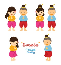 Sawasdee Kids in Traditional Thai Clothing vector image