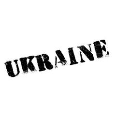 Ukraine stamp rubber grunge vector image