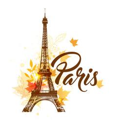 autumn paris background vector image vector image