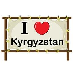 Krygyzstan vector image vector image