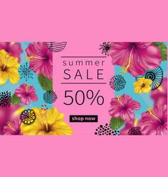 summer sale background vector image vector image