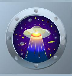 ufo starry sky vector image