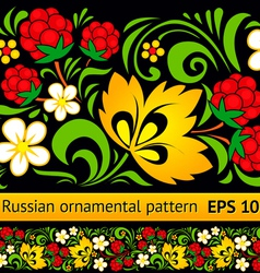 Russian tradition ornament in hohloma style vector