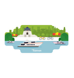 taiwan travel and attraction landmarks vector image