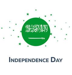 Independence day of saudi arabia patriotic banner vector