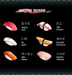 Nigiri sushi set 1 vector image