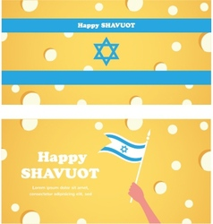 Happy shavuot  jewish holiday israeli flag of vector