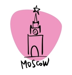 Kremlin moscow the capital of russia vector