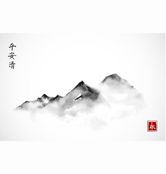 mountains in fog hand drawn with ink in minimalist vector image vector image