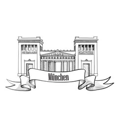 Munich famous city place gateway propylaea vector