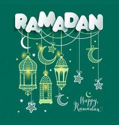 Ramadan kareem greting of ramadan vector